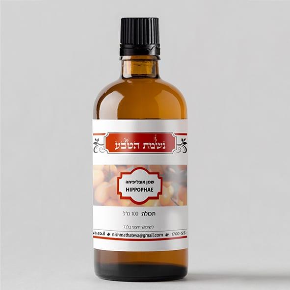 Oblifaha oil