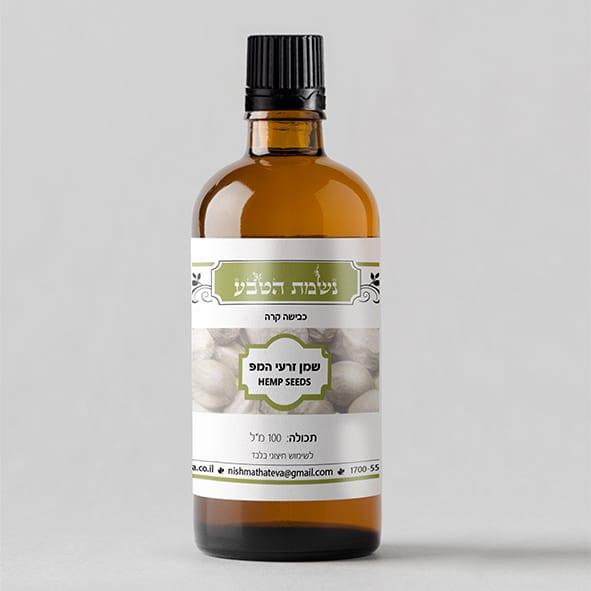 Hemp Seeds Cold Press Oil